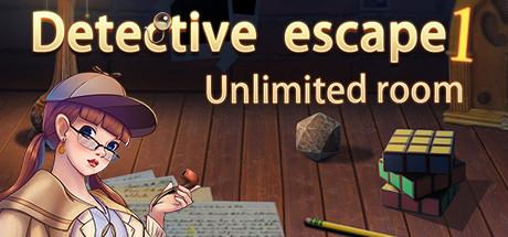 Detective escape1