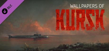 KURSK - Premium Wallpapers