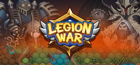 军团战棋 Legion War