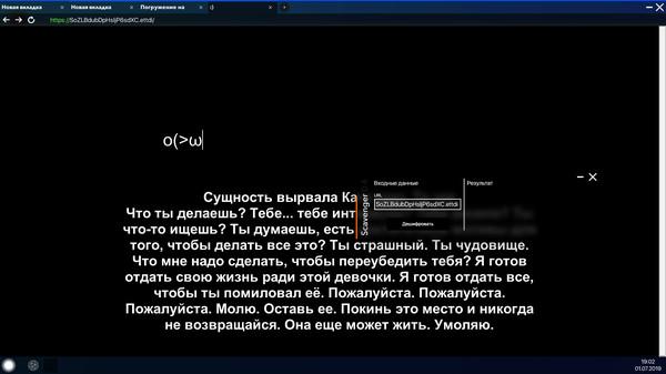 Project DeepWeb