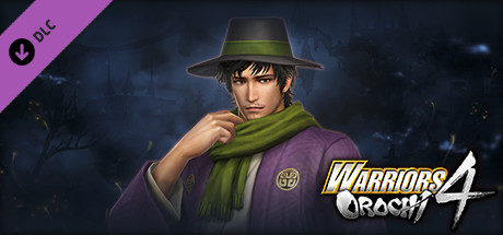 WARRIORS OROCHI 4/無双OROCHI3- Bonus Costumes for Xu Shu