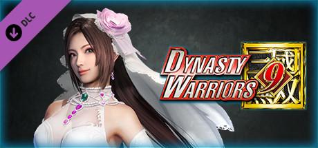 DYNASTY WARRIORS 9: Diaochan (Bride Costume) / 貂蝉 「花嫁風コスチューム」