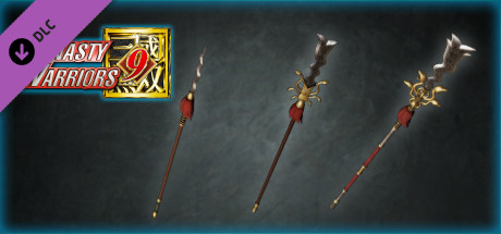 DYNASTY WARRIORS 9: Additional Weapon