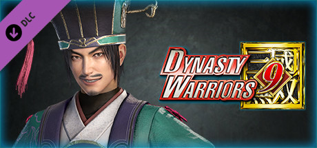 DYNASTY WARRIORS 9: Chen Gong