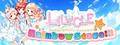 Lilycle Rainbow Stage!!!-game