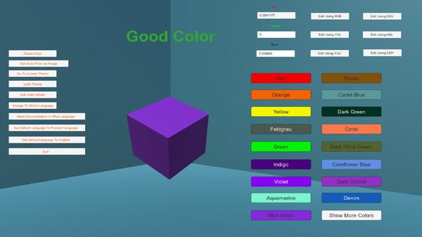 Скриншот из GoodColor
