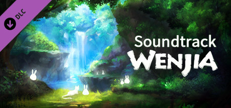 WenJia - Soundtrack