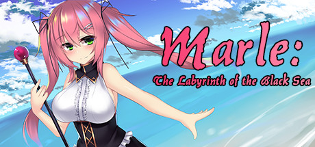 Marle: The Labyrinth of the Black Sea - Wong's Store - Cửa