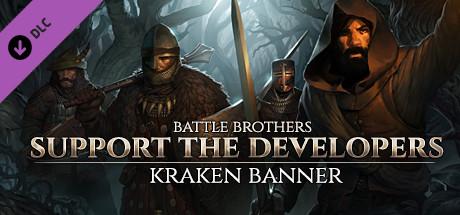 Battle Brothers – Support the Developers  Kraken Banner