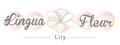 Lingua Fleur: Lily