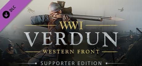 Verdun - Supporter Edition Upgrade