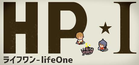 ライフワン- lifeOne