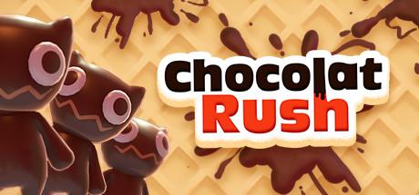 Купить Chocolat Rush
