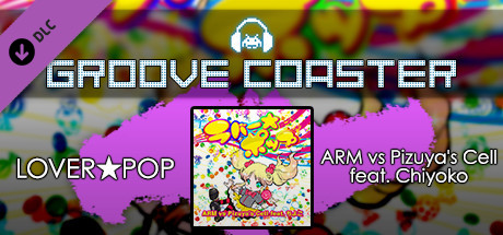 Groove Coaster - LOVER★POP