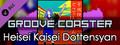 Groove Coaster - Heisei Kaisei Dottensyan