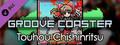 Groove Coaster - Touhou Chishinritsu-dlc
