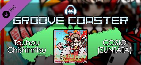 Groove Coaster - Touhou Chishinritsu