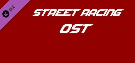 Street Racing-OST