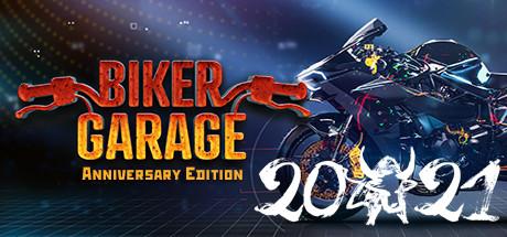 Biker Garage: Mechanic Simulator Free Download