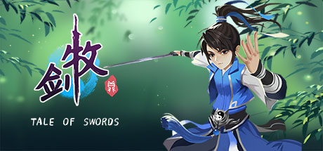 牧剑(Tale Of Swords)