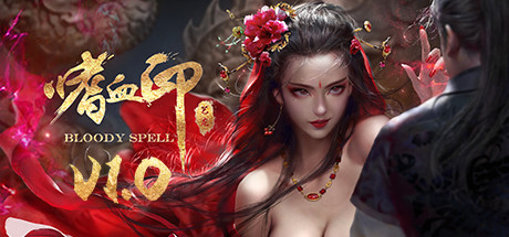 嗜血印 Bloody Spell technical specifications for laptop
