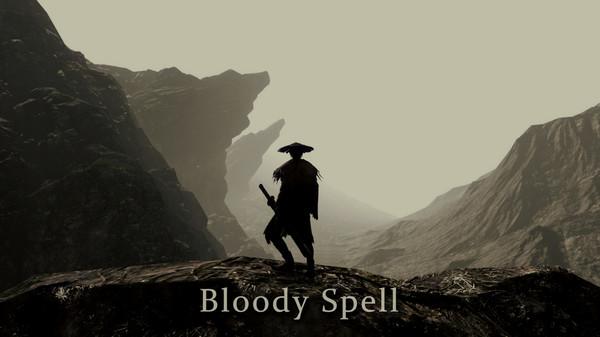 嗜血印 Bloody Spell