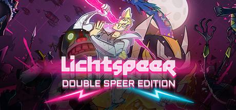 Купить Lichtspeer: Double Speer Edition