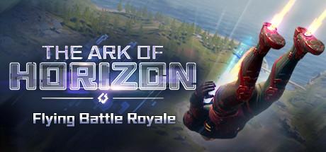 天际起源 The Ark of Horizon