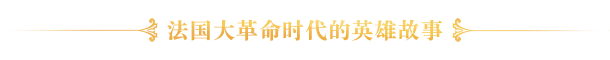【简中】圣女战旗(Banner of the Maid) - 第2张  | OGS游戏屋