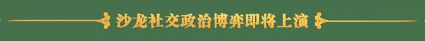 【简中】圣女战旗(Banner of the Maid) - 第3张  | OGS游戏屋