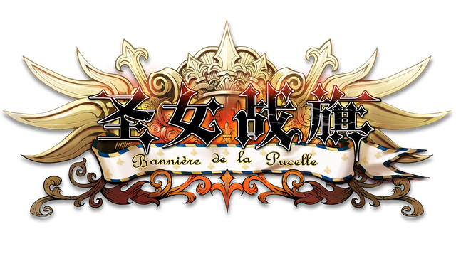 圣女战旗 Banner of the Maid - Steam Backlog