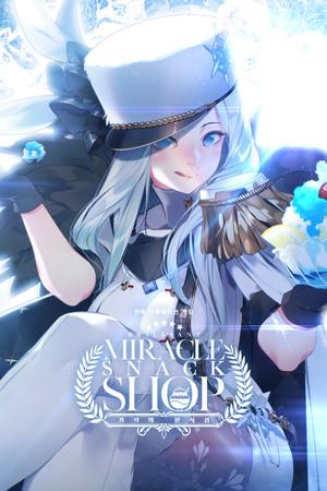 Miracle snack shop 기적의 분식집 poster image on Steam Backlog