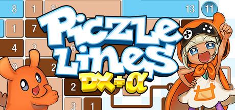 Piczle Lines DX+α