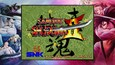 Samurai Shodown NEOGEO Collection picture4