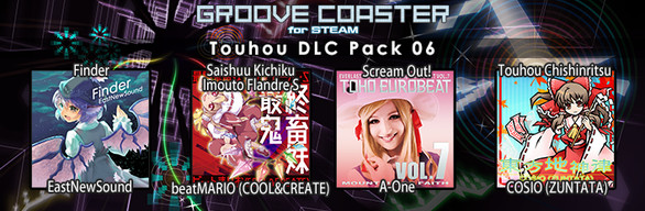 Groove Coaster - Touhou DLC Pack 06