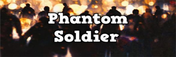 Phantom Soldier Pack
