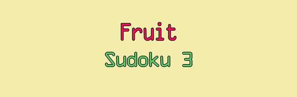 Fruit Sudoku🍉 3 FULL