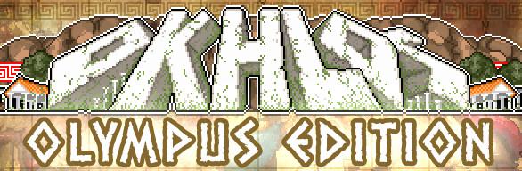 Okhlos: Olympus Edition