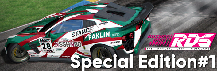 Save 39% on RDS - The Official Drift Videogame - Special