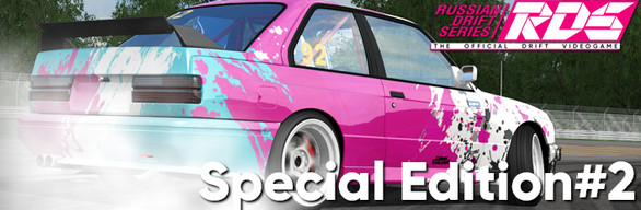 RDS - The Official Drift Videogame - Special Edition#2