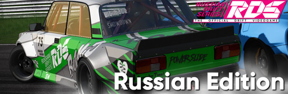 RDS - The Official Drift Videogame - Russian Cars Edition