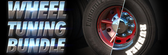 Wheel Tuning Pack Bundle