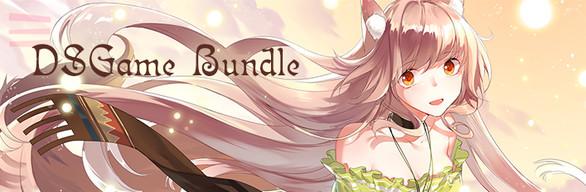 DSGame Bundle