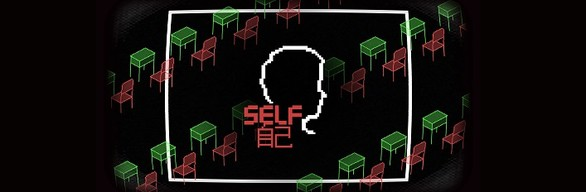 SELF Deluxe Edition