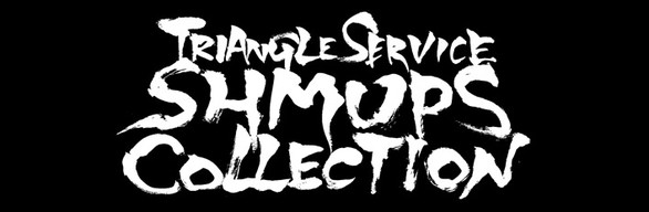 Triangle Service Shmups Collection