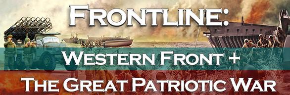 Frontline: Volume I