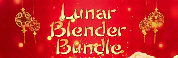 Lunar Blender Bundle