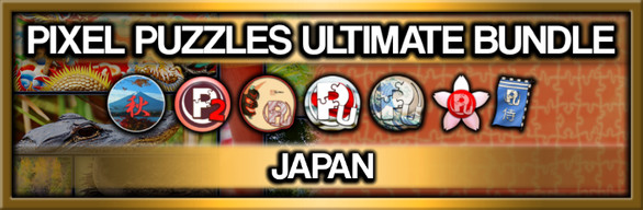 Pixel Puzzles Ultimate Jigsaw Bundle: Japan