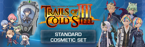 The Legend of Heroes: Trails of Cold Steel III - Standard Cosmetic Set