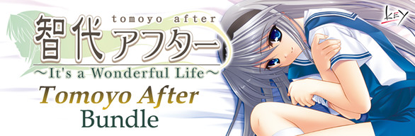 Tomoyo After Game and Soundtrack Bundle
